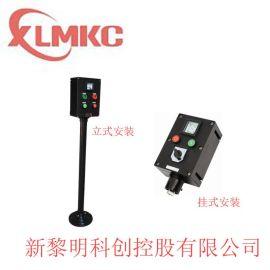 防水防塵操作柱|LCZ8030防腐操作柱
