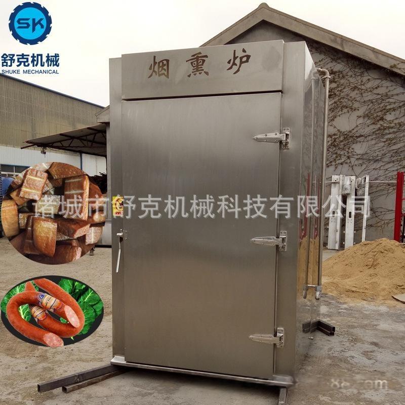 紅腸煙燻爐 大型全自動觸摸屏控制雙門雙車生熟互鎖通道式煙燻爐