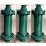 清洗除垢防垢設備 熱水管道除垢  除垢器