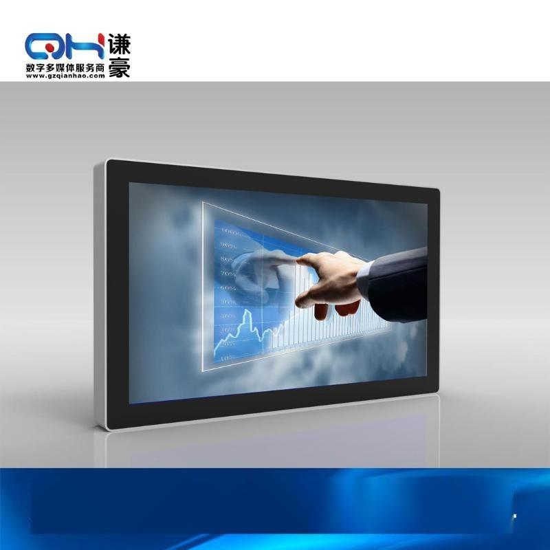 18.5寸谦豪电容投射式触摸一体机电容壁挂一体机电容触摸显示器