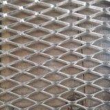 鋁板吊頂網 菱形鋁板網吊頂 鋁板網