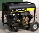 柴油发电电焊机250A
