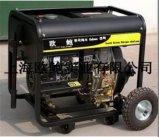 柴油發電電焊機250A