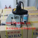 耀翰N600A缝包机