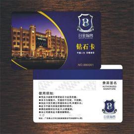 专业厂家制作ID卡贵宾卡,ID卡VIP卡,ID卡积分卡