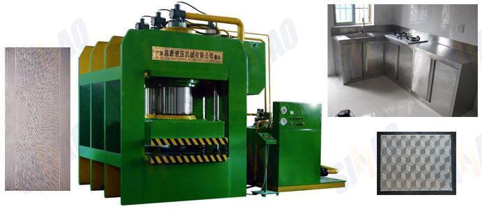 Y26不鏽鋼壓花機_壓花機價格_壓力液壓機採購批發