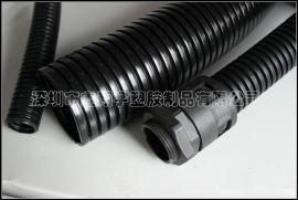 塑料波纹管,线束保护套管,阻燃穿线波纹管