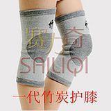 竹炭纤维护膝