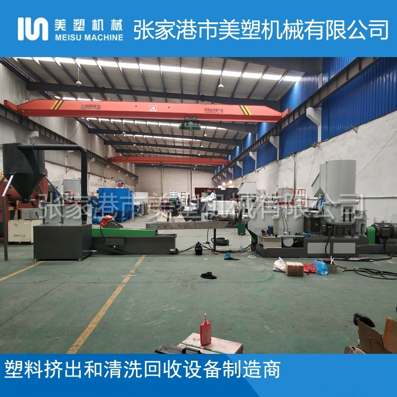 PE-PP吨包袋/编织袋团粒水环造粒生产线