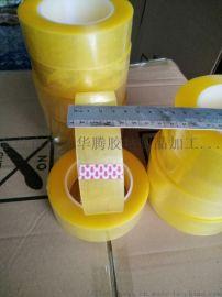 包装透明胶带35MM180Y