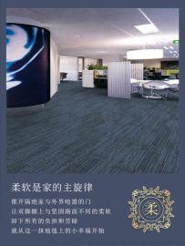 办公地毯 拼接地毯