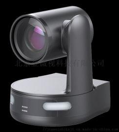 金微视信息通讯类超高清4K视频会议摄像机