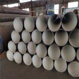 黃山 環氧煤瀝青耐腐蝕鋼管  供排水管道