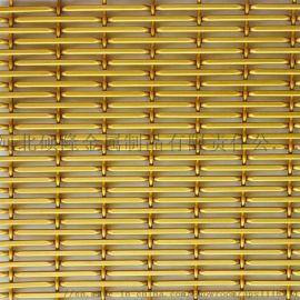 硕隆厂家供应 装饰幕墙网 幕墙工程金属网
