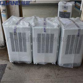 小型油冷机江苏厂家直销工业制冷机