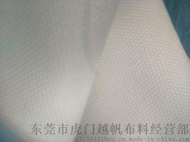 加厚全棉帆布,克重740g/m2,箱包手袋用布