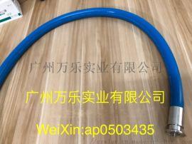 进口食品级硅胶管-德国康迪(马牌)热水蒸汽软管W-0402