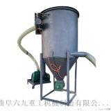 負壓水泥粉輸送機 風力集塵吸料機Lj1
