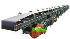 皮带机-粮食大豆小麦装车移动式皮带机厂家-报价安装