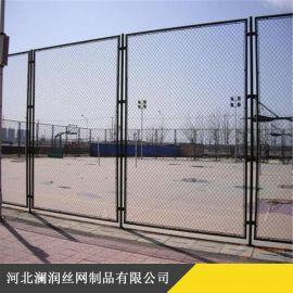 厂家直销镀锌包塑勾花网足球篮球体育场围栏圈地隔离网