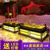广州厂家会所包房茶几KTV发光不锈钢玻璃夜总会酒吧