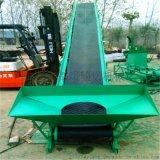 可调节高度肥料输送机 装车卸货用皮带输送机qc