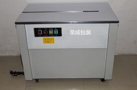 深圳PP带打包机台式双电机90H型号