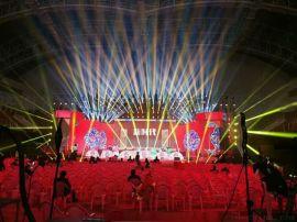 济南线阵音响、舞台灯光、LED显示屏租赁,专业