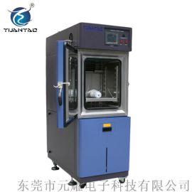 高低温试验机YICT 元耀高低温 高低温湿热试验机