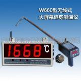 聯創W660無線式大螢幕熔鍊測溫儀