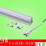 廣東深圳廠家底價直銷T5無影一體化9W日光燈