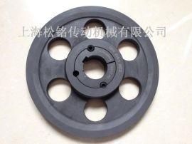 锥套皮带轮SPA224-1-2-3-4-5-6