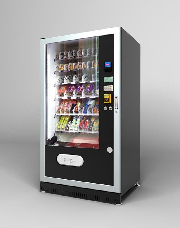【自动售货机】投钱进去自己出饮料的机器钱一台,有卖