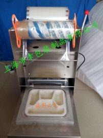 手动快餐盒封口机压膜机