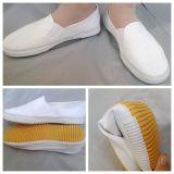HWF3537男女白色帆布防滑工作鞋