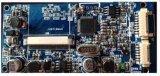 4.3/5/7寸數位屏的AV輸入驅動板