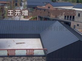 杭州萌萧  钛锌板25-430型
