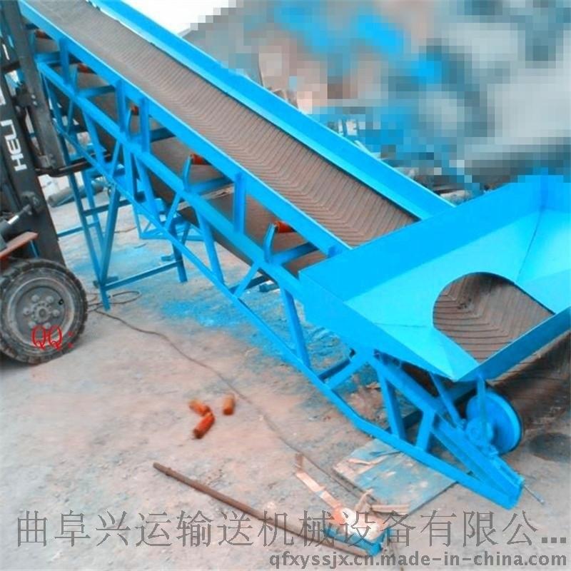 ,DJ大倾角挡边带式输送机_机械及行业设备 高效率物料搬运输送设备价格y2