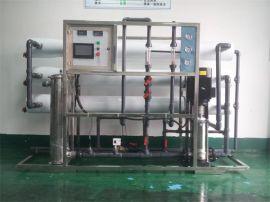 四川纯水设备,电镀去离子水设备,反渗透水处理设备