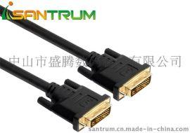 DVI(24+1)双通道数字传输信号线 工厂直供