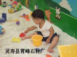 霄峰石材供应室内外沙滩专用儿童娱乐白沙子 人工沙滩白沙子、高尔夫球场白沙子