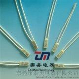 供应电池组保护TB02B-BB1D温控开关/温度开关/热保护器