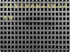 冲孔网冲孔筛板网