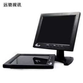 8寸4AV液晶显示器801A