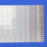 4mm面板燈4014鋁基板 led平板燈鋁基電路板pcb