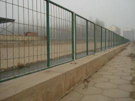供应高速公路护栏网 围墙护栏 市政护栏 隔离栅