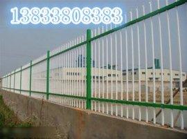 【锌钢围栏网】-慕源张丹生产经营--小区护栏