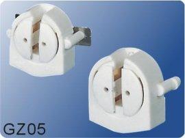 廠家直銷T5, G5熒光燈座GZ05,有DVE, UL, CQC, CE, IC認證