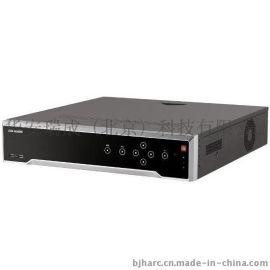 海康威视DS-8632N-I8 H. 265高清网络录像机NVR
