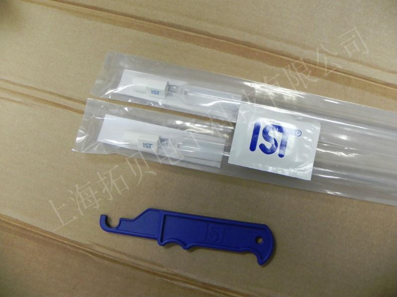 德國IST進口UV燈管、IST UV燈管、進口IST燈管